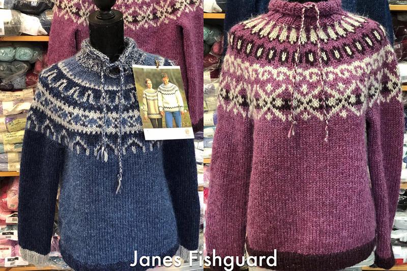 Janes Fishguard