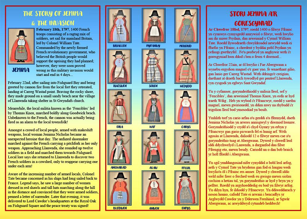 Jemima Trail flyer